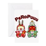 PeRoPuuu10 Greeting Cards (Pk of 10)