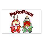 PeRoPuuu10 Sticker (Rectangle)