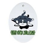 Cat life Ornament (Oval)