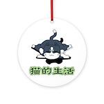 Cat life Ornament (Round)