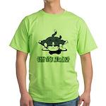 Cat life Green T-Shirt