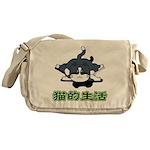 Cat life Messenger Bag