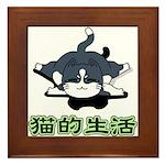 Cat life Framed Tile