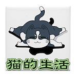 Cat life Tile Coaster