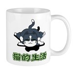 Cat life Mug