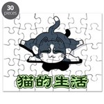 Cat life Puzzle
