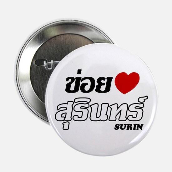 "I Love (Heart) Surin, Thailand 2.25"" Button"