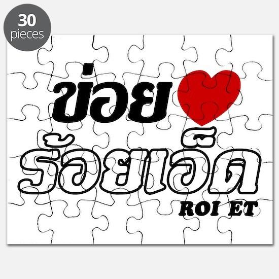 I Love (Heart) Roi Et, Thailand Puzzle