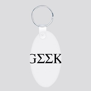 Greek Geek Aluminum Oval Keychain