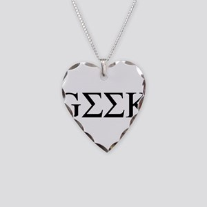 Greek Geek Necklace Heart Charm