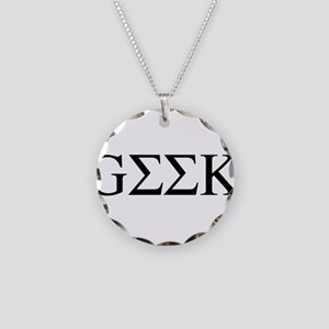 Greek Geek Necklace Circle Charm
