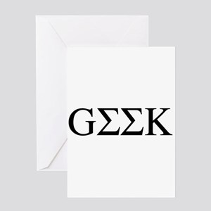 Greek Geek Greeting Card