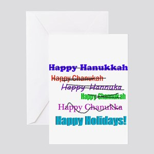 Funny hanukkah greeting cards cafepress happy holiday greeting card m4hsunfo