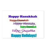 Happy Holiday Postcards (Package of 8)