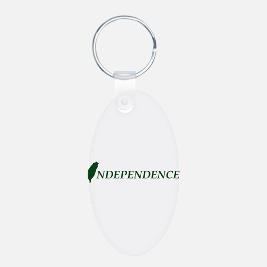 Taiwan Independence Keychains