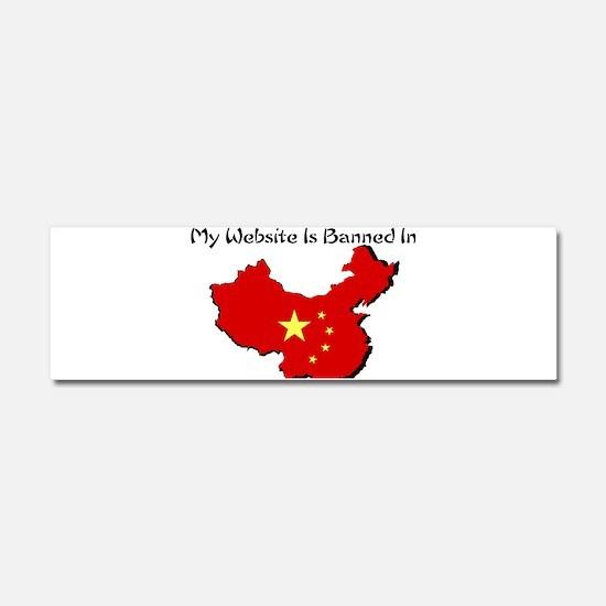 Cute Anti chinese Car Magnet 10 x 3