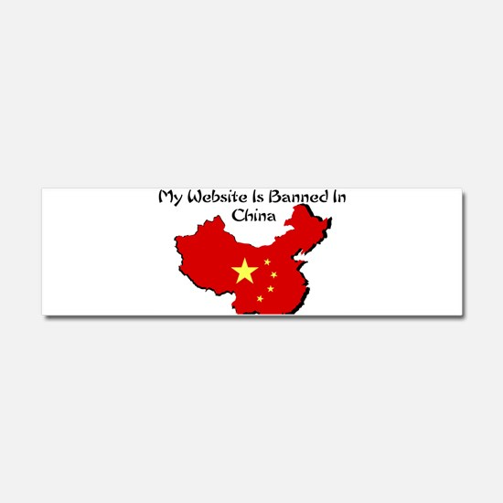 My Website is Banned in China Car Magnet 10 x 3