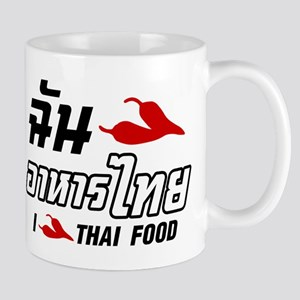 I Chili (Love) Thai Food Mug