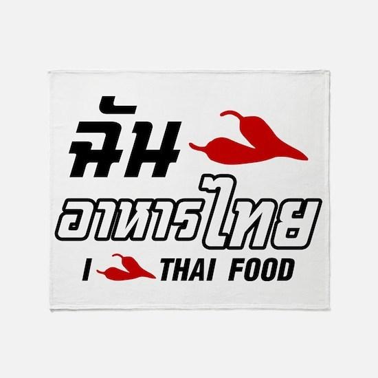 I Chili (Love) Thai Food Throw Blanket