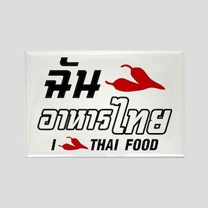 I Chili (Love) Thai Food Rectangle Magnet