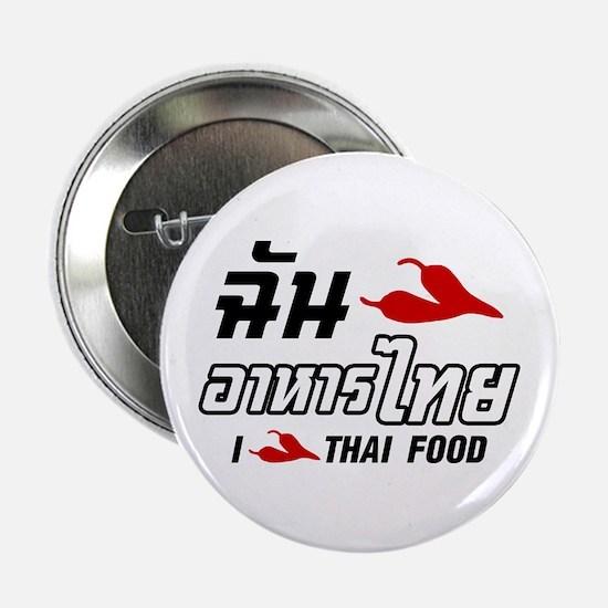 "I Chili (Love) Thai Food 2.25"" Button"