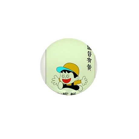Jap at Play 2 Mini Button (100 pack)