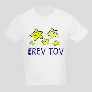 Erev Tov Kids T-Shirt