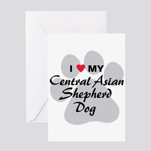 Central Asian Shepherd Dog Greeting Card