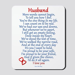Husband Love Mousepad