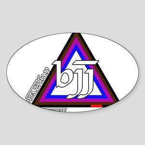 BJJ - Brazilian Jiu Jitsu - C Sticker (Oval)