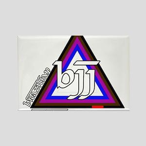 BJJ - Brazilian Jiu Jitsu - C Rectangle Magnet
