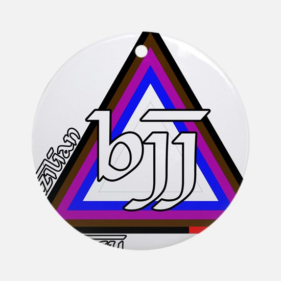 BJJ - Brazilian Jiu Jitsu - C Ornament (Round)