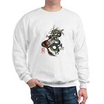 DragonGuitar(T) Sweatshirt