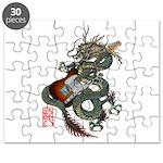 DragonGuitar(T) Puzzle