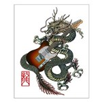 DragonGuitar(T) Small Poster