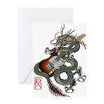DragonGuitar(T) Greeting Card