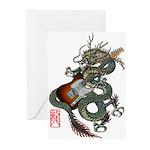 DragonGuitar(T) Greeting Cards (Pk of 10)