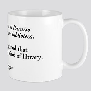 Borges library quote-Bilingual Mug