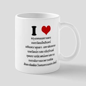 I Love (Heart) Bangkok Mug