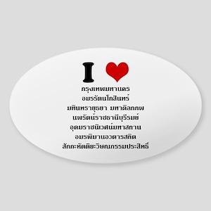 I Love (Heart) Bangkok Sticker (Oval)