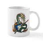 DragonGuitar(S) Mug
