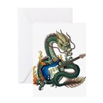 DragonGuitar(S) Greeting Card