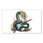 DragonGuitar(S) Sticker (Rectangle 10 pk)