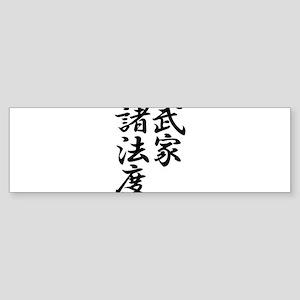 Bukesyohatto Bumper Sticker