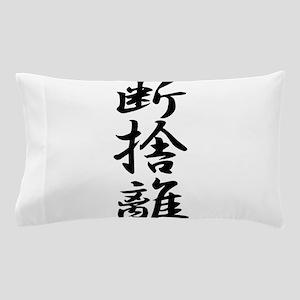 Dansyari Pillow Case