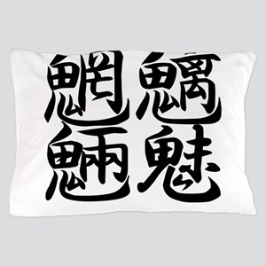 Chimimouryou Pillow Case