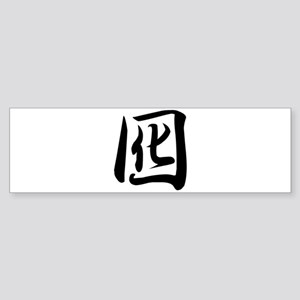 Otori Bumper Sticker