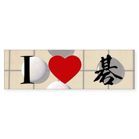 """""""I Love Go"""" Bumper Sticker"""