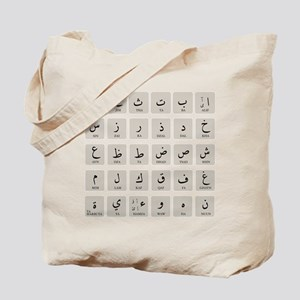 Arabic Alphabet LATEST Tote Bag
