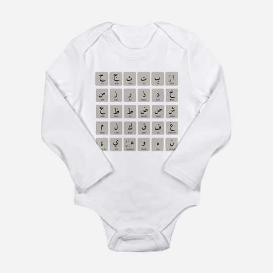 Arabic Alphabet LATEST Long Sleeve Infant Bodysuit